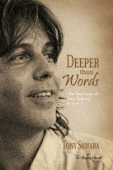 962790741_Deeper-Than-Words-cover-S
