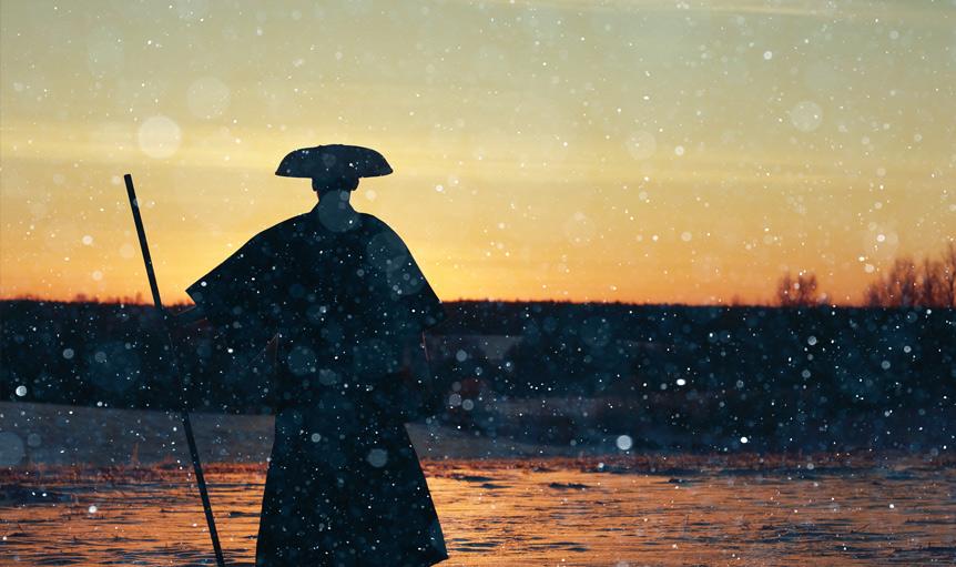 japan samurai snow war of art press field